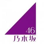 乃木坂46 握手会・13thシングル『今、話したい誰かがいる』の参加方法