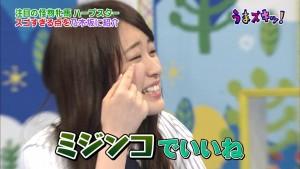takayama3